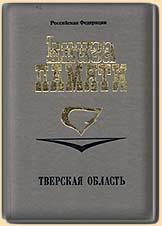 Герои великой отечественной войны 1941